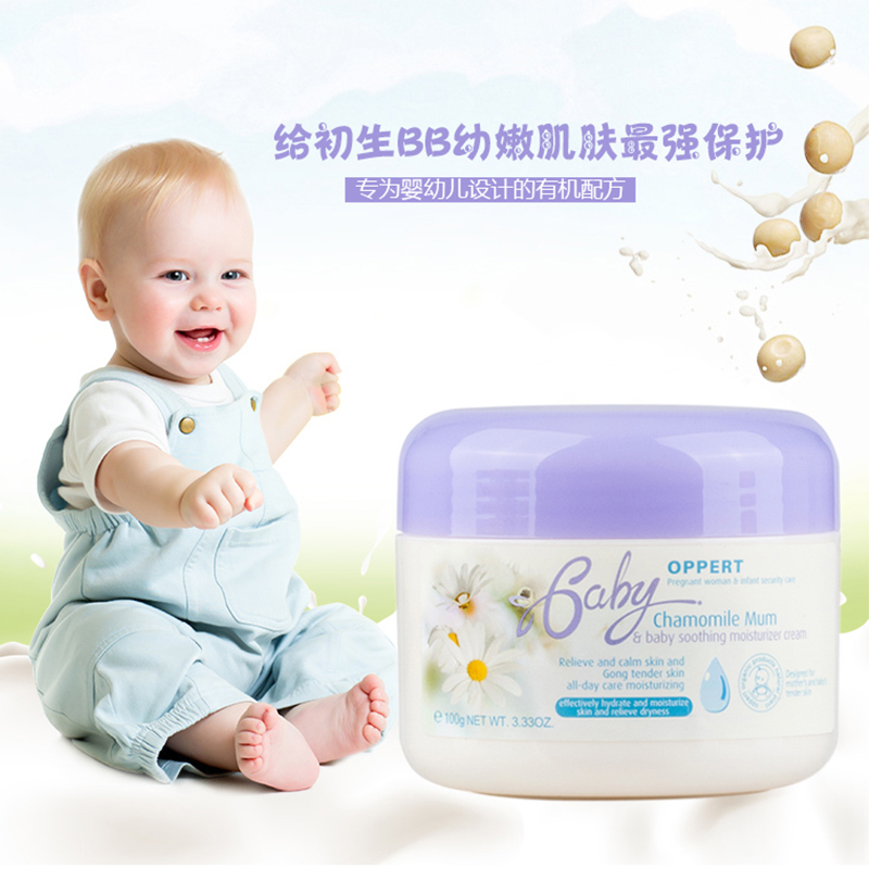 【直邮】Oppert/澳佩尔 洋甘菊婴儿舒缓保湿霜50g
