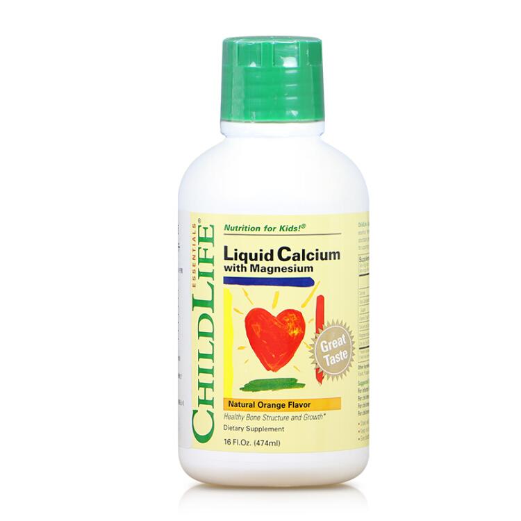 【直邮】美国童年时光钙镁锌补充液