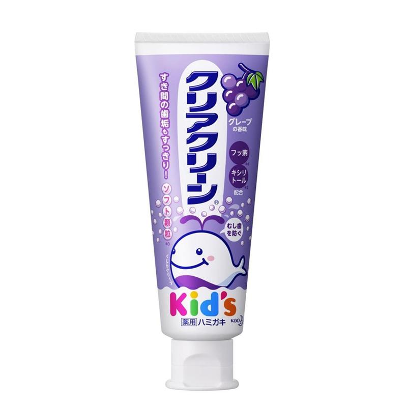 花王婴幼儿童防蛀护齿防龋齿木糖醇牙膏