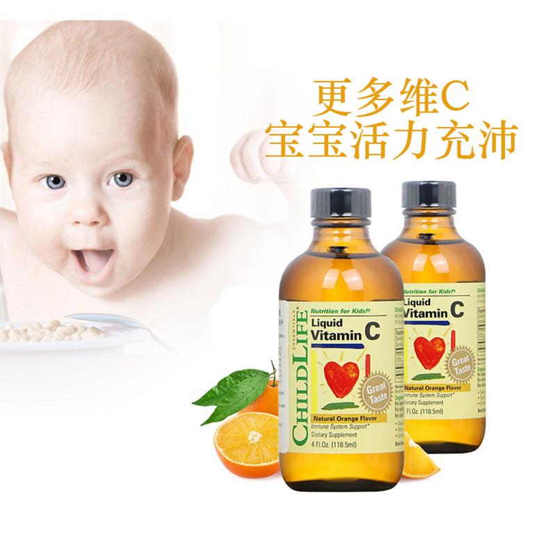 【直邮】美国童年时光维生素C宝宝VC液