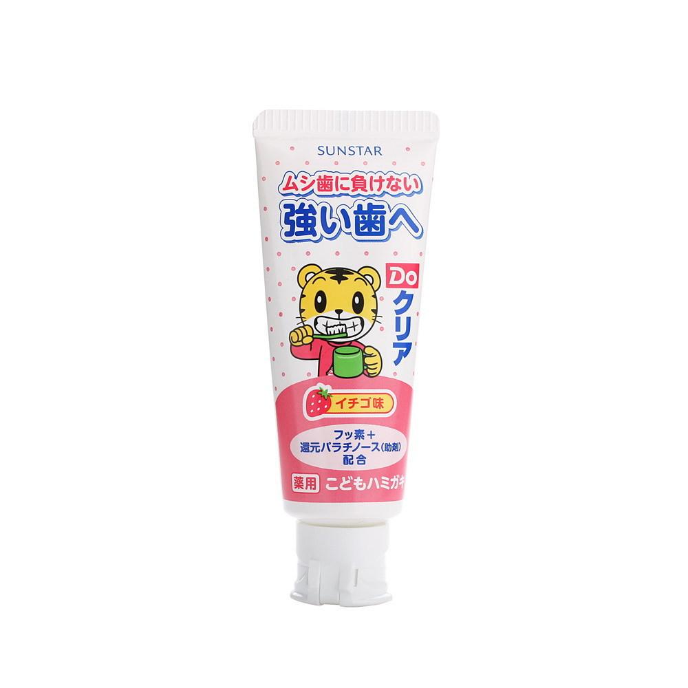 sunsrar/巧虎 儿童牙膏草莓味  --70g