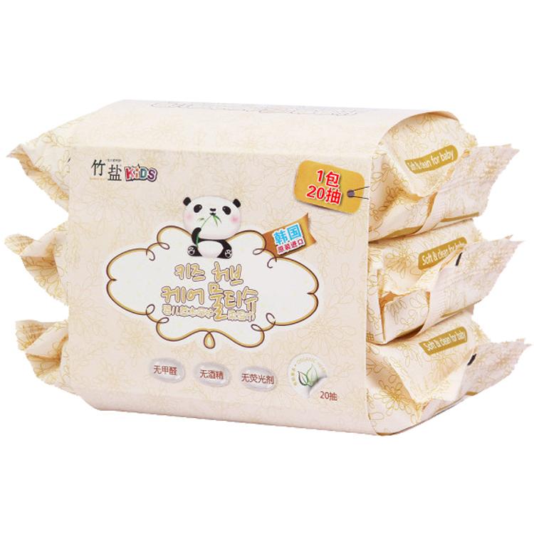 【直邮】竹盐婴儿草本呵护柔湿巾20抽