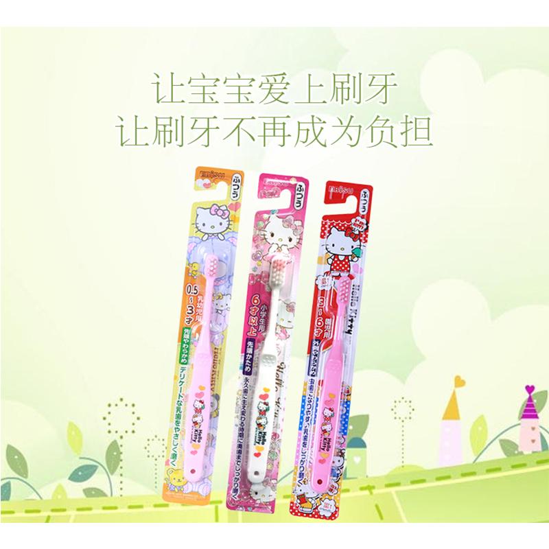 【直邮】Ebisu/惠百施 HELLO KITTY 儿童牙刷