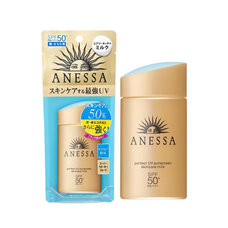 【保税】日本ANESSA安耐晒小金瓶防晒霜新版60ml