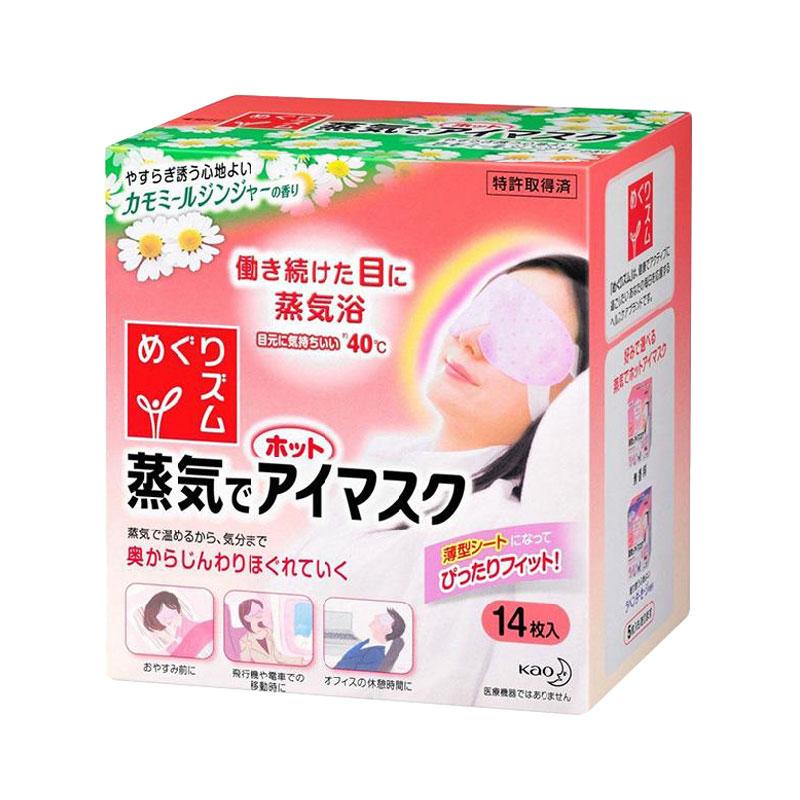 【直邮】KAO/花王 蒸汽眼罩
