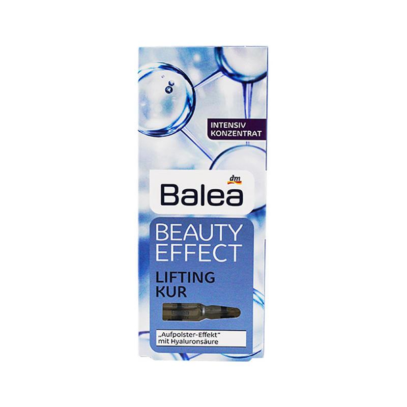 【直邮】Balea/芭乐雅 玻尿酸 蓝色