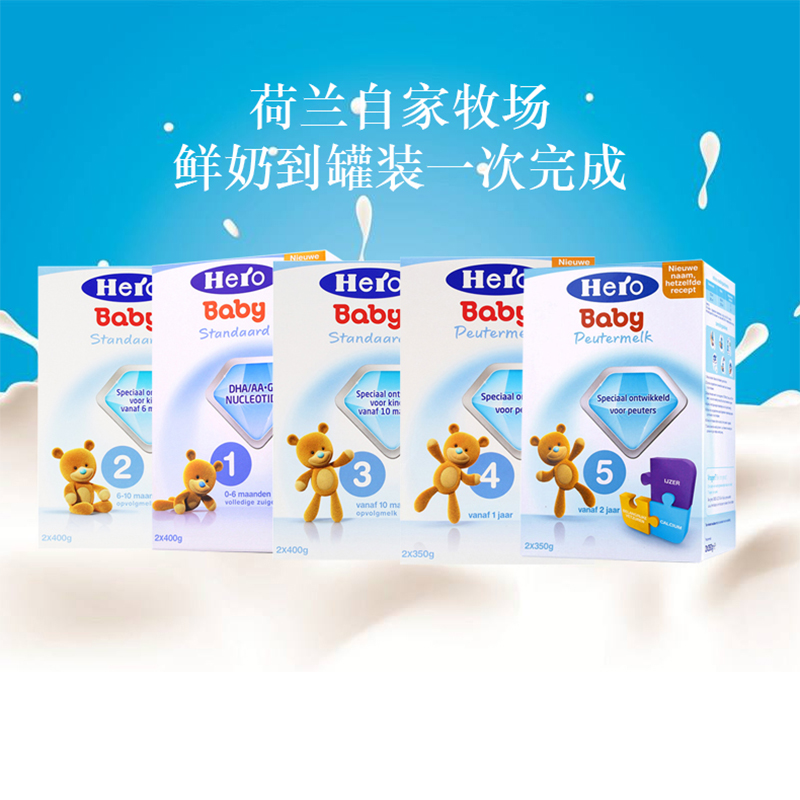荷兰美素 婴幼儿配方奶粉 --6罐