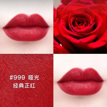 【直邮】Dior/迪奥 烈焰蓝金唇膏