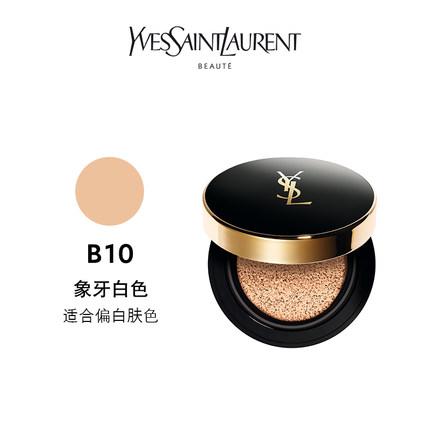 【直邮】YSL/圣罗兰 明彩无瑕羽毛气垫