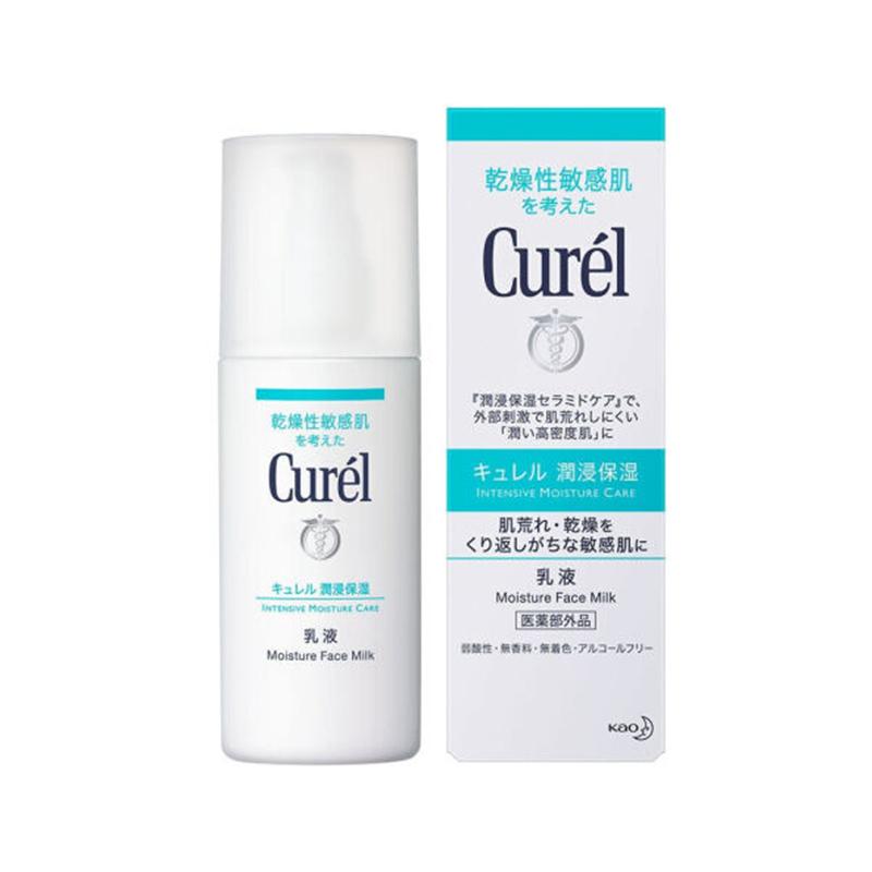 【直邮】Curel/珂润 乳液 120ml