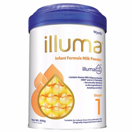 illuma/启赋 港版婴儿配方奶粉-900g(2罐装)